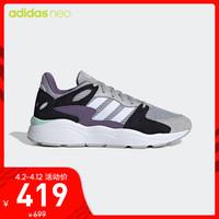 阿迪达斯官网adidas neo CRAZYCHAOS男子休闲运动鞋FX3541 FX3542