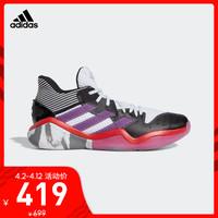 阿迪达斯官网 adidas Harden Stepback 男子场上篮球运动鞋EH1995