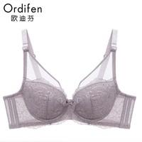 ordifen 欧迪芬 XB8357 薄款蕾丝文胸