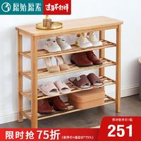 原始原素全实木多层鞋架门厅收纳柜简易鞋柜玄关家用换鞋凳B3095