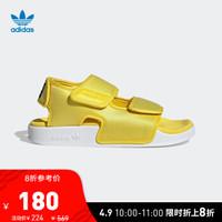 阿迪达斯官网adidas三叶草ADILETTE SANDAL 3.0 W女经典运动凉拖鞋EG5028 如图 39