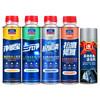 固特威(Glodway)三元催化清洗剂 发动机内部积碳清洗剂 发动机抗磨修复剂保护剂节气门喷油嘴清洁剂4瓶装+凑单品