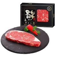 限地区 : 元盛 龙江和牛A1眼肉原切牛排 200g *4件