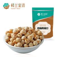 楼兰蜜语 休闲零食 坚果炒货生豆 新疆特产小吃 鹰嘴豆200g/袋 *19件