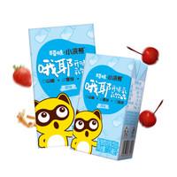 百草味 乳酸菌风味饮料品酸酸乳草莓牛奶IP定制款 原味 哦耶果奶125ml*4/盒 *10件