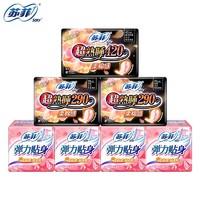 Sofy 苏菲 卫生巾 420mm