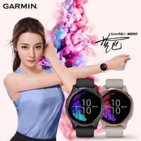 Garmin佳明Venu 迪丽热巴同款时尚运动智能跑步手表测生理期心率