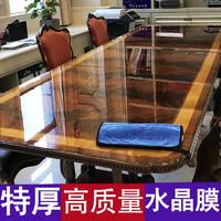 家具贴膜透明保护膜高档水晶膜耐高温家居实木餐桌子茶几桌面自粘