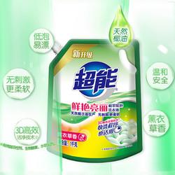 超能洗衣液袋装薰衣草香味持久家用促销