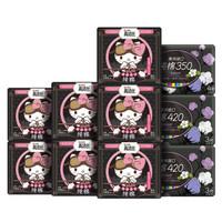 高洁丝卫生巾臻选澳洲进口纯棉0.08极薄日夜组合套装 Hello Kitty礼盒装10包66片