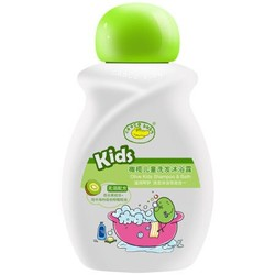 croco baby 鳄鱼宝宝 橄榄儿童洗发沐浴露100ml *3件