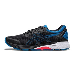 ASICS亚瑟士运动鞋GT-4000男稳定支撑跑步鞋透气1011A163-002