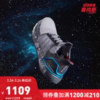阿迪达斯 星球大战男女跑步运动鞋FW0525 如图 44.5