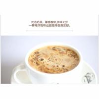 速溶咖啡粉原味特浓卡布奇诺蓝山 130g/罐装