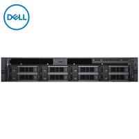 戴尔(DELL)2U机架式R740服务器主机至强银牌4210十核*2/16G*4内存/4TSAS*3硬盘/H730P-2G/750W双电/导轨