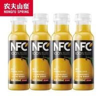 農夫山泉 低溫NFC果汁鮮果冷壓榨果汁橙子味 300ml*8瓶 +湊單品