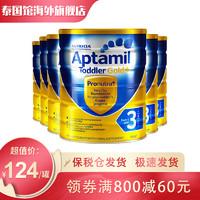 Aptamil 澳洲爱他美 金装 婴幼儿奶粉 3段 900g*6罐装 有效期21年4月
