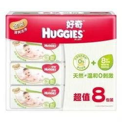 HUGGIES 好奇 金装 婴儿湿巾 80片 8包装 *2件