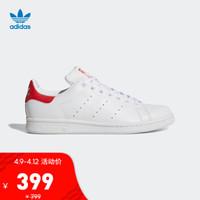 阿迪达斯官网adidas 三叶草STAN SMITH男女鞋经典运动鞋M20326 如图 36