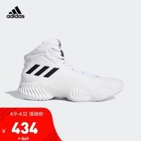 阿迪达斯官网 adidas Pro Bounce 2018 男子篮球场上运动鞋FW5745 如图 39