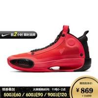 11日0点限购:NIKE耐克篮球鞋男鞋2020春新款AIR jordan AJ34镭射运动鞋BQ3381 BQ3381-600 42.5