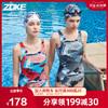 zoke专业时尚泳衣女连体三角运动训练泳装显瘦遮肚保守女士游泳衣