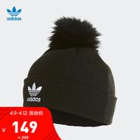 阿迪达斯官网 adidas 三叶草 W FUR POM BEANI 女子休闲帽ED4723 如图 OSFW