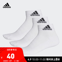 阿迪达斯官网adidas 3S Per An HC 3p男女训练运动袜子AA2285 如图 3942