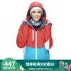 Running river奔流极限 女式防水透气专业双板自由式滑雪服夹克上衣N6414 红色175 L-40 *2件