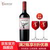 智利原瓶进口红酒 蒙特斯montes经典系列 赤霞珠红葡萄酒750ml单支装 *2件