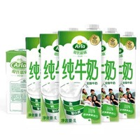 Arla 爱氏晨曦 全脂纯牛奶 1L*12盒 *3件