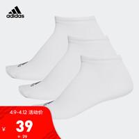 阿迪达斯官网 adidas 训练 男女 低跟袜子 白 AA2311 如图 3942