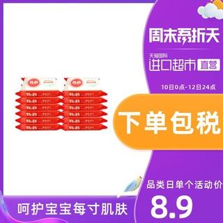韩国B&B/保宁进口婴儿洗衣皂宝宝专用肥皂洋槐花香味200g*12个