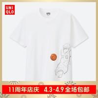 男装/女装 (UT) MANGA 印花T恤(短袖) 421454 优衣库UNIQLO