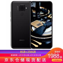 HUAWEI 华为 nova 5i Pro 智能全网通手机 8GB+256GB 幻夜黑
