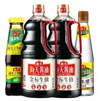 海天金標生抽1.28L*2+白米醋450ml+蠔油260g *2件