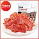 助力江苏:味巴哥靖江特产猪肉脯100g*3包 19.9元(需用券)