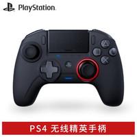 SONY 索尼 Nacon3 无线游戏手柄 Nacon3 黑色