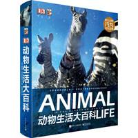 京东PLUS会员 : 《DK动物生活大百科》(全彩精装版)