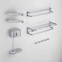 diiib 大白 铝合金浴室挂件套装 银色 七件套
