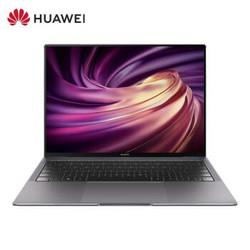 HUAWEI 华为 MateBook X Pro 2020款 13.9英寸笔记本电脑 (i5-10210U、16GB、512GB、MX250、3K触控)