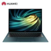 HUAWEI 华为 13.9英寸MateBook X Pro笔记本电脑2020款(i7-10510U 16G 512B MX250 2G)