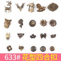 皮具子母扣安装工具DIY制作金属纯铜材料四合扣子皮革装饰钉扣633