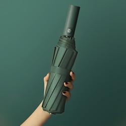 木杰 全自动晴雨伞10骨黑胶防紫外线男女士  大伞面