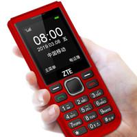 ZTE 中兴 K1 老人手机 移动联通2G 红色