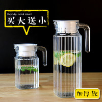 青苹果冷水壶夏天玻璃凉水壶瓶家用耐高温凉白开水杯大容量果汁壶