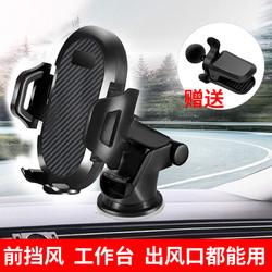 多功能吸盘汽车出风口中控台车载手机支架(送出风口支架)