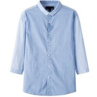 Semir 森马 13028191237 男士中袖衬衫