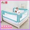 婴儿床围栏儿童床栏防摔宝宝挡板防护栏通用防掉床边安全垂直升降 *3件