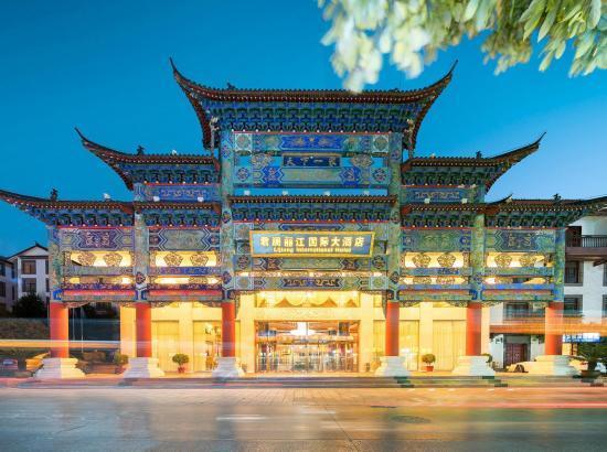 君澜丽江国际大酒店 雪山大床房2晚(含2份早餐+下午茶+接机/接站)